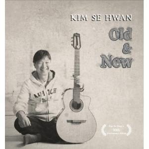 (予約販売)キム・セファン / OLD & NEW [キム・セファン][韓国 CD]|seoul4