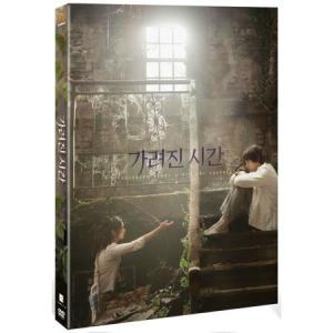 (DVD・2Disc) 隠された時間|seoul4