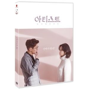 (DVD・1Disc) アーティストまた生まれる|seoul4