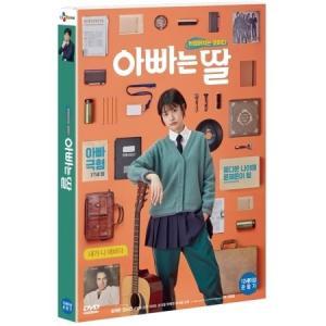 (DVD・1Disc) パパは娘|seoul4