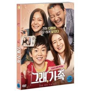 (DVD・1Disc) そう、家族|seoul4