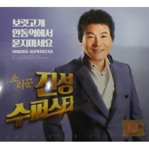 チョン・ウィソン / トロットメドレー作品42選 (2CD)[トロット:演歌][CD] seoul4