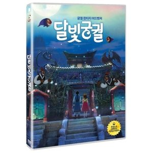 (DVD・1Disc) 月光宮殿|seoul4