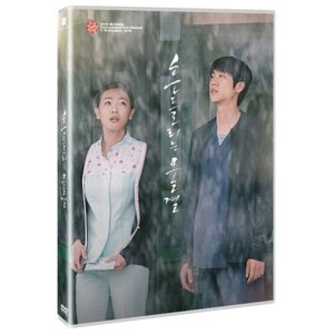 (DVD・1Disc) 揺れる波|seoul4