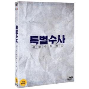 (DVD・2Disc) 特別捜査:死刑囚の手紙|seoul4