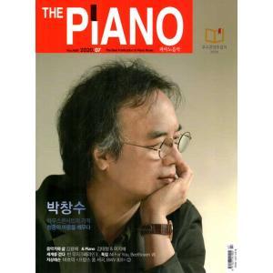 THE PIANO (韓国雑誌) / 2018年10月号[韓国語][海外雑誌]|seoul4