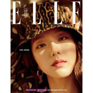 ELLE (韓国雑誌) / 2018年6月号 [韓国語][ファッション][かわいい][ELLE]|seoul4