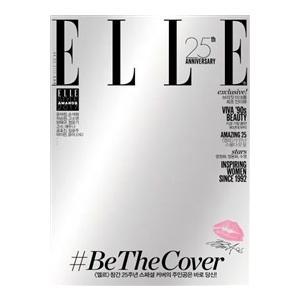 (予約販売 10/25以降発送予定)ELLE (韓国雑誌) / 2017年11月号 タイプC(少女時代 ユナ) [韓国語] [ファッション] [かわいい] [ELLE] seoul4