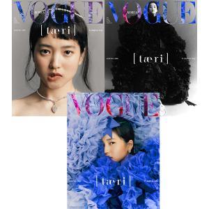 VOGUE KOREA (韓国雑誌) / 2019年6月号 (表紙2種から1種ランダム発送)[ヴォーグ][ボーグ][ファッション](予約販売 5/22以降発送予定)|seoul4