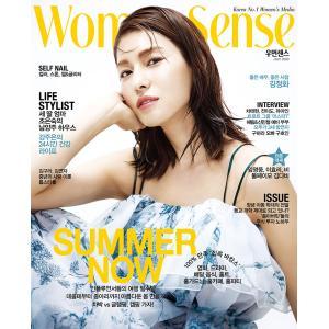 Woman Sense (ウーマンセンス) (韓国雑誌) / 2018年3月号[韓国語][海外雑誌][Woman Sense (ウーマンセンス)]|seoul4