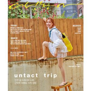 女性東亜 (韓国雑誌) / 2019年6月号[韓国語](予約販売 5/27以降発送予定)|seoul4