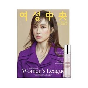女性中央 (韓国雑誌) / 2018年1月号[韓国語][海外雑誌][女性中央]|seoul4