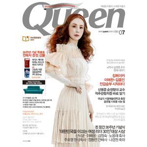 (予約販売 1/29以降発送予定)QUEEN (韓国雑誌) / 2019年2月号[韓国語][海外雑誌][QUEEN]|seoul4