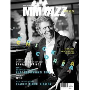 MMJAZZ (韓国雑誌) / 2018年9月号[韓国語][海外雑誌]|seoul4