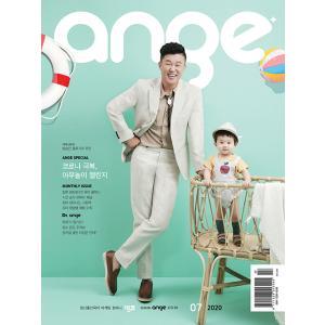 Ange (韓国雑誌) / 2018年2月号 [韓国語] [海外雑誌] [子供]|seoul4