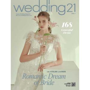 Wedding21 (韓国雑誌) / 2018年2月号 [韓国語] [海外雑誌] [ファッション] [かわいい] [Wedding21]|seoul4