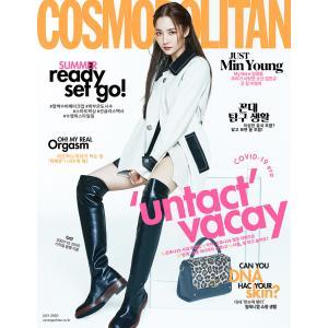 COSMOPOLITAN (コスモポリタン) (韓国雑誌) / 2019年6月号 (Aタイプ)[韓国語][ファッション](予約販売 5/23以降発送予定)|seoul4