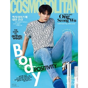 COSMOPOLITAN (コスモポリタン) (韓国雑誌) / 2020年2月号 (Bタイプ)[韓国...