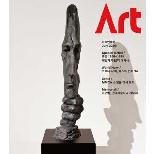 Art in Culture (韓国雑誌) / 2018年1月号 [韓国語] [海外雑誌] [Art in Culture]|seoul4