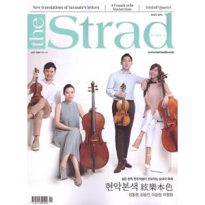 The Strad (韓国雑誌) / 2018年10月号[韓国語][海外雑誌]|seoul4