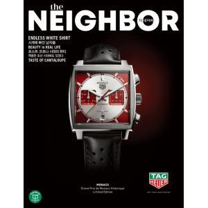 Neighbor (韓国雑誌) / 2019年10月号[韓国語][ネイバー][ファッション]