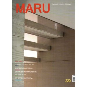 MARU (韓国雑誌) / 2018年2月号 [韓国語] [海外雑誌]|seoul4