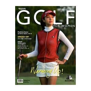 Golf for Women (韓国雑誌) / 2017年10月号 [韓国語] [海外雑誌]|seoul4