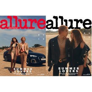 ALLURE KOREA (韓国雑誌) / 2019年6月号[韓国語][アリュール](予約販売 5/21以降発送予定)|seoul4