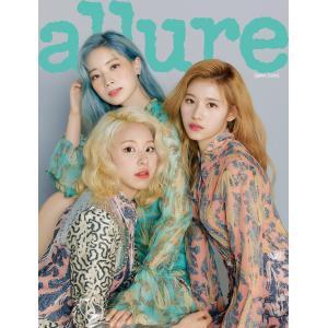 ALLURE KOREA (韓国雑誌) / 2019年5月号 (Cタイプ)[韓国語][アリュール]|seoul4