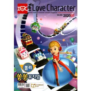 I LOVE CHARACTER (韓国雑誌) / 2018年2月号 [韓国語] [海外雑誌]|seoul4