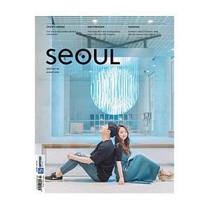 SEOUL (韓国雑誌) / 2018年2月号 (外国人向け:ソウルのオススメを英語で紹介)[韓国語][海外雑誌]|seoul4