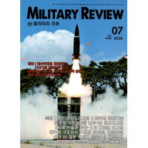 Military Review (韓国雑誌) / 2018年10月号[韓国語][海外雑誌]|seoul4
