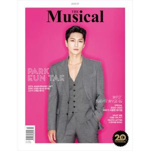 THE MUSICAL (韓国雑誌) / 2018年10月号[ミュージカル][韓国語][海外雑誌]|seoul4