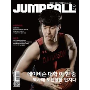 Jump Ball (韓国雑誌) / 2017年10月号 [韓国語] [海外雑誌]|seoul4