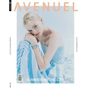AVENUEL (韓国雑誌) / 2019年6月号[韓国語][ファッション][かわいい](予約販売 5/28以降発送予定)|seoul4