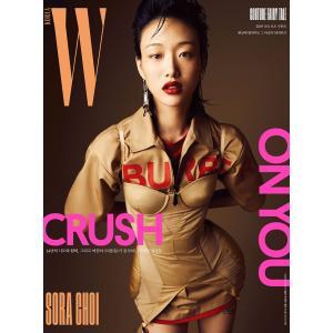 W(ダブリュー) (韓国雑誌) / 2018年6月号 (表紙2種から1種ランダム発送)[韓国語][海外雑誌][ファッション]|seoul4