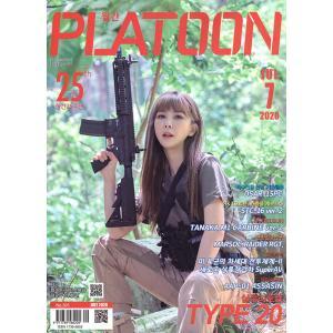 (予約販売 9/27以降発送予定)PLATOON (韓国雑誌) / 2018年10月号[韓国語][海外雑誌]|seoul4