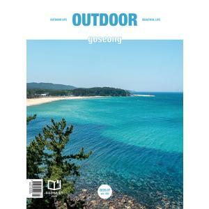 OUTDOOR (韓国雑誌) / 2017年10月号  [韓国語] [海外雑誌]|seoul4