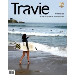 Travie (韓国雑誌) / 2018年4月号[韓国語][海外雑誌][Travie]|seoul4