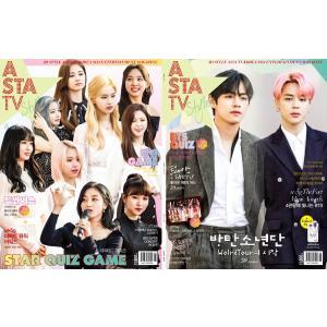 ASTA TV+Style (韓国雑誌) / 2019年3月号 (Aタイプ) [韓国語][海外雑誌]|seoul4