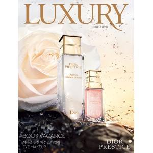 Luxury (韓国雑誌) / 2019年6月号[韓国語][ファッション](予約販売 5/24以降発送予定)|seoul4