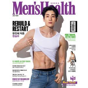 Men's Health (メンズヘルス) (韓国雑誌) / 2018年4月号[韓国語][海外雑誌]|seoul4