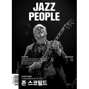 Jazz People (韓国雑誌) / 2018年10月号[韓国語][海外雑誌]|seoul4