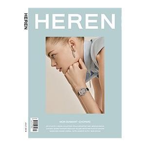 (予約販売 2/27以降発送予定)HEREN (韓国雑誌) / 2018年3月号[韓国語][海外雑誌][ファッション][かわいい][HEREN]|seoul4