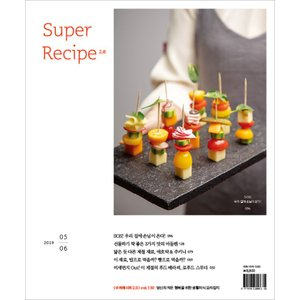 Super Recipe (スーパーレシピ) (韓国雑誌) / 2017年12月号 [韓国料理] [韓国語] [海外雑誌] [Super Recipe (スーパーレシピ)]|seoul4