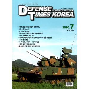 Defense Times Korea (韓国雑誌) / 2018年10月号[韓国語][海外雑誌]|seoul4