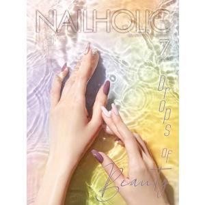 NAILHOLIC (韓国雑誌) / 2019年5月号[韓国語][ネイルホリック][ファッション][かわいい]|seoul4