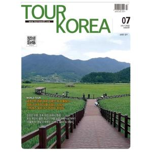Tour Korea (韓国雑誌) / 2018年4月号[韓国語][海外雑誌]|seoul4