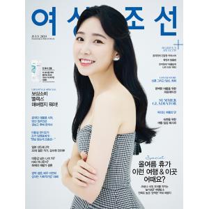 (予約販売 1/24以降発送予定)女性朝鮮 (韓国雑誌) / 2019年2月号[韓国語][海外雑誌][女性朝鮮]|seoul4