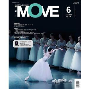 THE MOVE (韓国雑誌) / 2018年10月号[韓国語][海外雑誌][THE MOVE]|seoul4